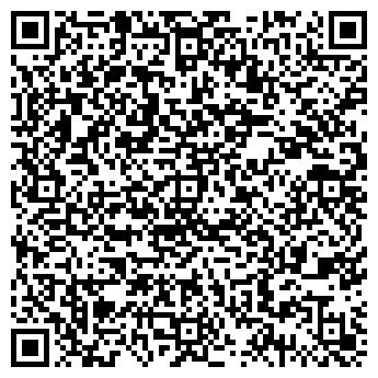 QR-код с контактной информацией организации Частное предприятие ЧП «ФБС стандарт»