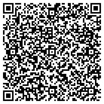 QR-код с контактной информацией организации Общество с ограниченной ответственностью Арена