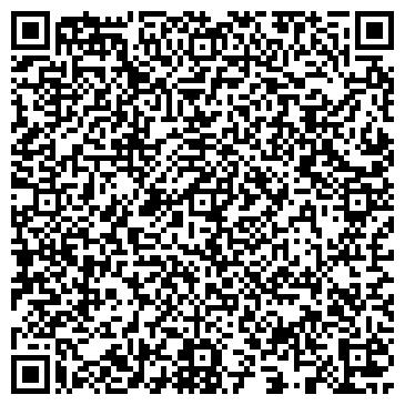 QR-код с контактной информацией организации Line Cinema Production