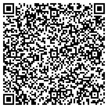 QR-код с контактной информацией организации Видеопроект