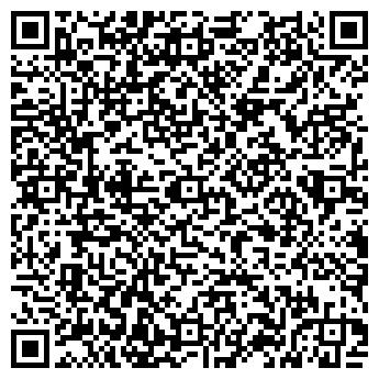 QR-код с контактной информацией организации чп Вагнер