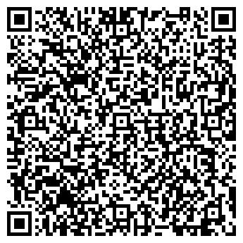 QR-код с контактной информацией организации ЧП Ч.В.Г.