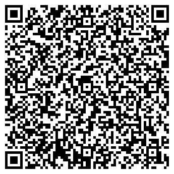 """QR-код с контактной информацией организации ТОВ """"ASTILS"""""""