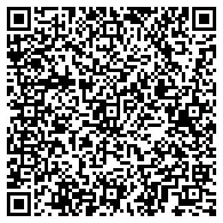 QR-код с контактной информацией организации АльфаБуд
