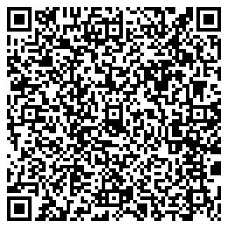 QR-код с контактной информацией организации ФОП ГАЛЕЦКИЙ