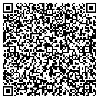 QR-код с контактной информацией организации СПД Глыбочка