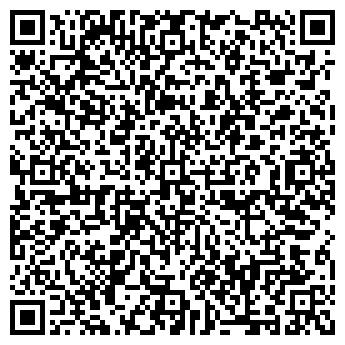 QR-код с контактной информацией организации Частное предприятие ПП ТрансшляхбудМАХ