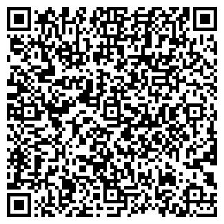 QR-код с контактной информацией организации ALUEX