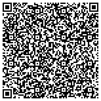 """QR-код с контактной информацией организации Частное Предприятие """"СЕГМЕНТ"""""""