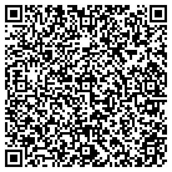 QR-код с контактной информацией организации ООО «Митридат»