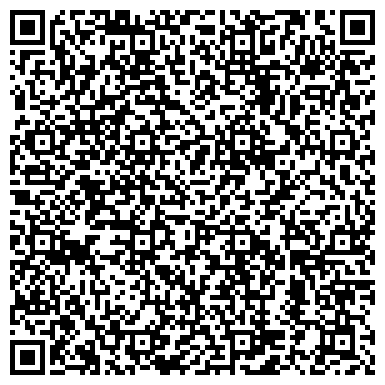"""QR-код с контактной информацией организации СЕ """"Донбассэнергоспецремонт"""" ПАО""""Донбассэнерго"""""""