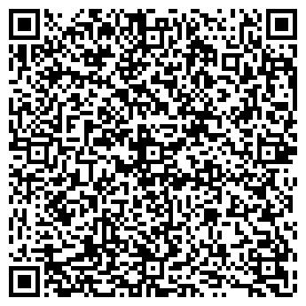 """QR-код с контактной информацией организации Общество с ограниченной ответственностью ООО """"Спецбудсервис"""""""