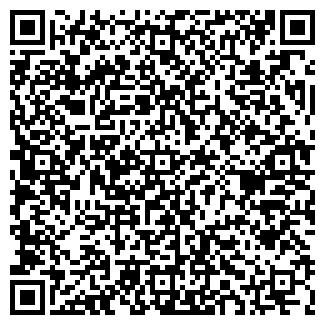 QR-код с контактной информацией организации ПП HORN