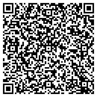 QR-код с контактной информацией организации Real