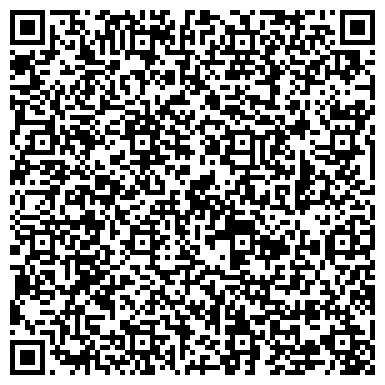QR-код с контактной информацией организации ООО фирма «Скорпион-РП», Общество с ограниченной ответственностью