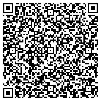 QR-код с контактной информацией организации ООО «КОМУНМАШ»