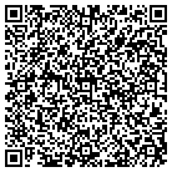 QR-код с контактной информацией организации ООО Универсал плюс