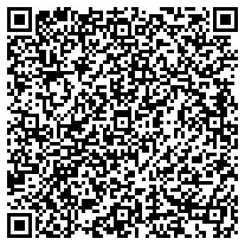 QR-код с контактной информацией организации Субъект предпринимательской деятельности СПД Строй Транс