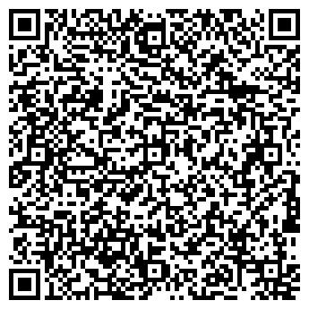 """QR-код с контактной информацией организации ООО""""Алмаз"""""""