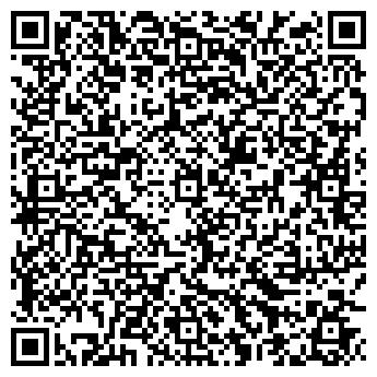 QR-код с контактной информацией организации Общество с ограниченной ответственностью Теплобудсервис