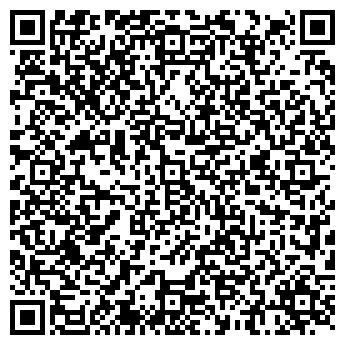 QR-код с контактной информацией организации Озерстрой