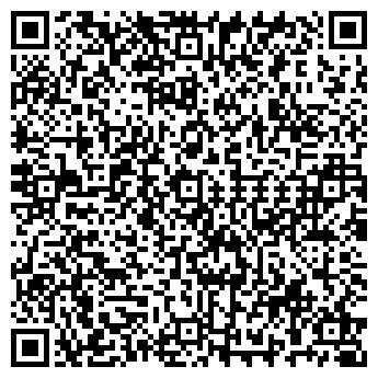 """QR-код с контактной информацией организации ООО""""Домострой"""""""