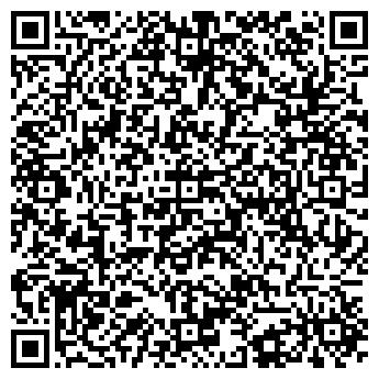 QR-код с контактной информацией организации Общество с ограниченной ответственностью ООО Шахтспецстрой