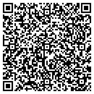 QR-код с контактной информацией организации чп Тополь