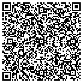 """QR-код с контактной информацией организации ООО """"Элком"""""""
