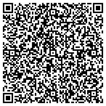 """QR-код с контактной информацией организации Компания """"Ротанстрой"""""""