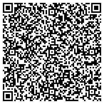 QR-код с контактной информацией организации ФОП Лазарев И. Е
