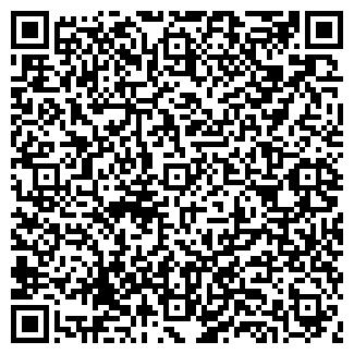 QR-код с контактной информацией организации ФОРШ, ООО