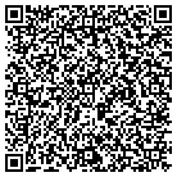 """QR-код с контактной информацией организации ГК """"Сфера"""""""