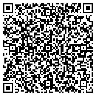 """QR-код с контактной информацией организации ООО """"Крук"""""""