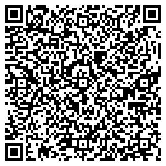 QR-код с контактной информацией организации САНРИНГ