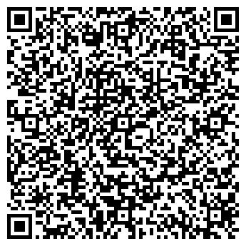QR-код с контактной информацией организации MAX-production