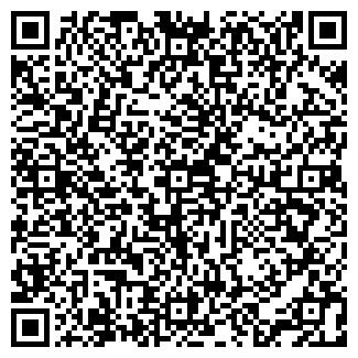 """QR-код с контактной информацией организации ПП """"ВИК"""""""