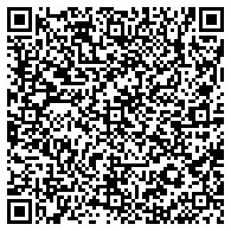 QR-код с контактной информацией организации ЦАРИЦЫНСКАЯ