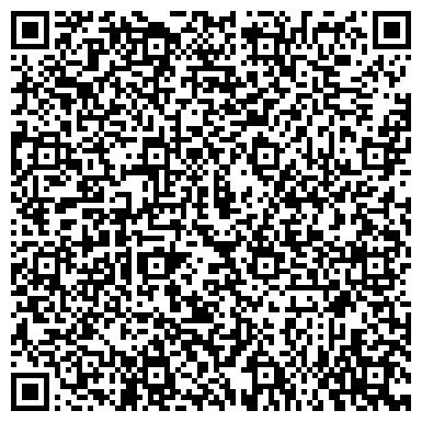 QR-код с контактной информацией организации ООО «Транспортная компания Дортранс»