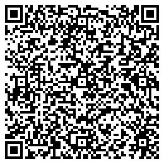 QR-код с контактной информацией организации Атавир