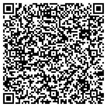 """QR-код с контактной информацией организации Общество с ограниченной ответственностью ТОВ """"РЕОЛ"""""""