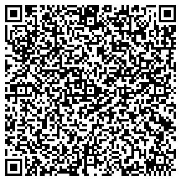 QR-код с контактной информацией организации Общество с ограниченной ответственностью Ролтекс, ТОВ