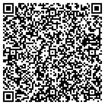 QR-код с контактной информацией организации ЮЖНАЯ, ОАО