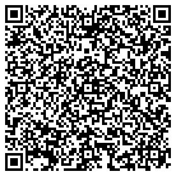 QR-код с контактной информацией организации Общество с ограниченной ответственностью ООО «ЭССЕ-СЕРВИС»