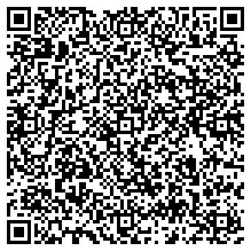 QR-код с контактной информацией организации Интернет магазин Tehnik
