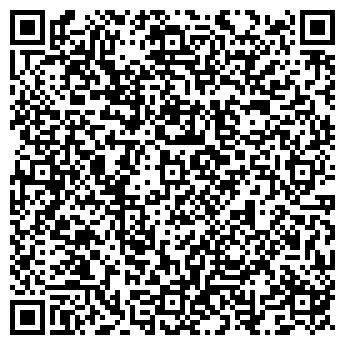 QR-код с контактной информацией организации Субъект предпринимательской деятельности Gold Brick