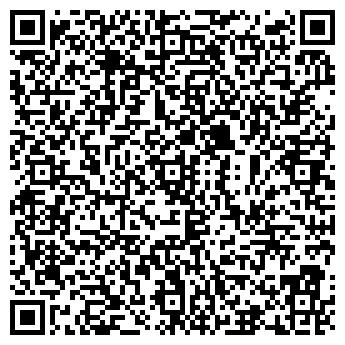 QR-код с контактной информацией организации Рентал Центр