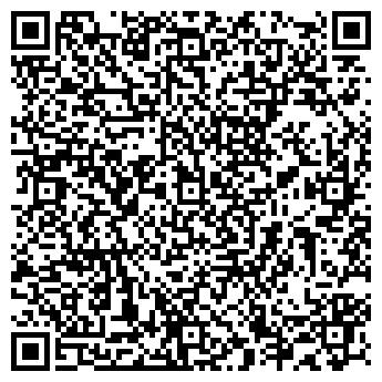"""QR-код с контактной информацией организации ООО """"Стиль-Проект"""""""
