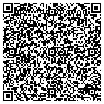 QR-код с контактной информацией организации ООО «Крейн Юкрейн»