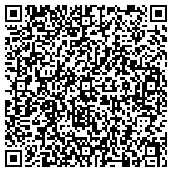 """QR-код с контактной информацией организации Общество с ограниченной ответственностью ТОВ """"Антстрой Плюс"""""""